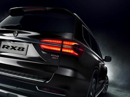 MG RX8 Black Rear LED Lights