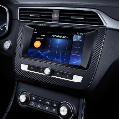 MG ZS Entertainment System Phone
